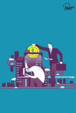 Ilustração Confiança da construção